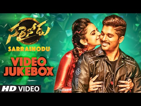 Sarrainodu Video Songs Jukebox | Sarrainodu Video Songs || Allu Arjun, Rakul Preet | SS Thaman