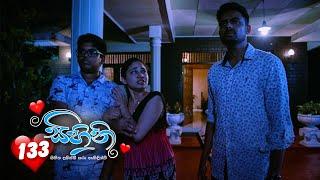 Sihini | Episode 133 - (2020-10-30) | ITN Thumbnail