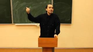 Психология личности: курс общей психологии. Лекции психолога Рамиля Гарифуллина.
