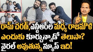 WHAT! Ram Charan & Jr NTR to Act Under the Direction of Rajamouli? | Movie News | Super Movies Adda