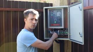видео Дизельный генератор Fubag DS 5500 A ES с АВР