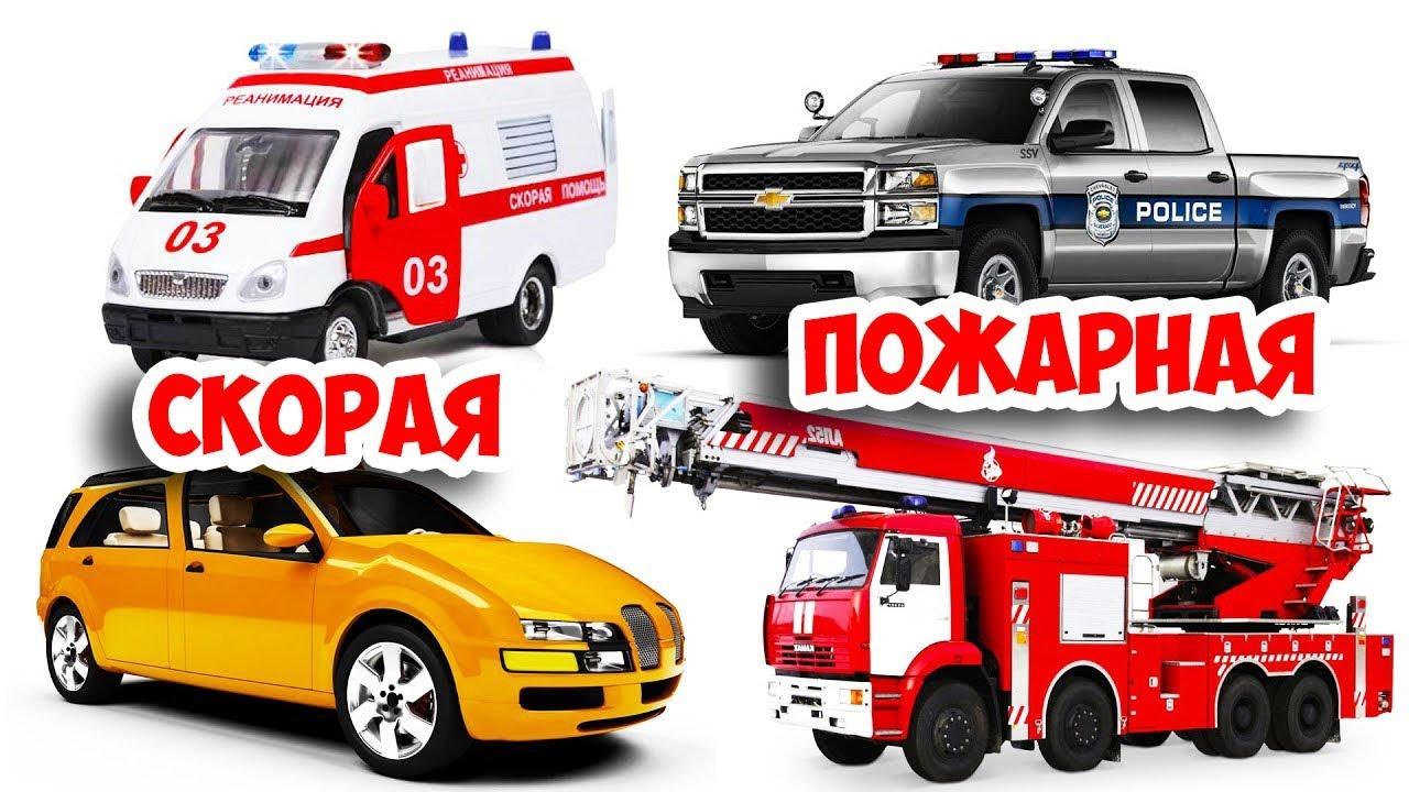 Звук пожарной машины mp3 скачать