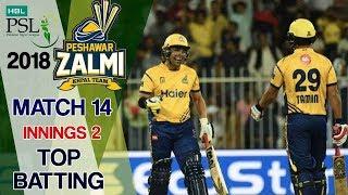 vuclip Kamran Akmal Batting | Lahore Qalandars Vs Peshawar Zalmi  | Match 14 | 3rd March | HBL PSL 2018