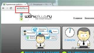 Работа в интернете из дома  Видео уроки