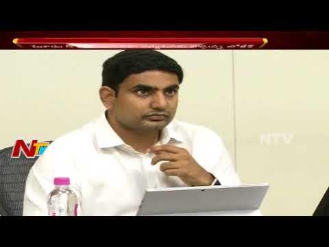 Minister Nara Lokesh to Meet MNC Company Representatives in US || 3 Days US Tour || NTV