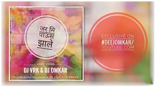 Jar Me Paus Jhale (2k19Remix) DJ Vishwajeet & DJ Omkar.mp3 | जर मि पाऊस झाले |