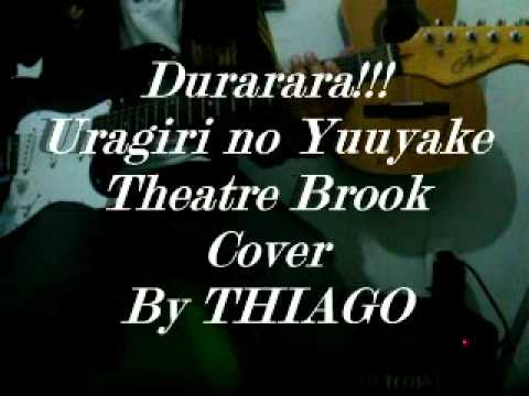 Durarara!!! - Cover