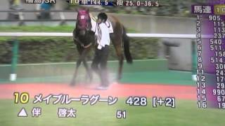 2014 7 13福島3R サラ系3歳 1800m