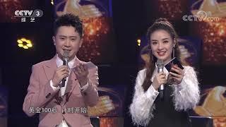 [黄金100秒]朴实大姐为自家冬枣代言| CCTV综艺 - YouTube
