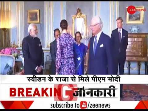 PM Modi meets Swedish King Carl XVI Gustaf in Stockholm