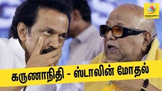 Karunanidhi & Stalin in Family Fight | DMK Latest Tamil Nadu Politics News