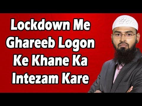 lockdown-me-ghareeb-logon-ki-madad-karne-ki-@adv.-faiz-syed-ki-appeal