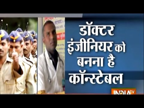 Unemployed Doctors and Engineers Want Jobs in Maharashtra Police