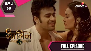 Naagin 3  Full Episode 68  With English Subtitles