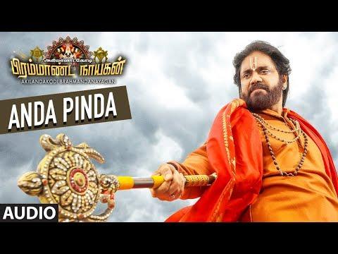 Anda Pinda Full Song    Akilandakodi Brahmandanayagan    Nagarjuna,Anushka Shetty, Maragadamani