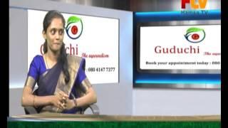 Hamsa TV Guduchi Ayurveda Ep 2