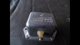 аварийный вибратор УАЗ на случай ядерной войны. 3 способа использования