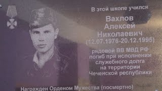 Памяти Алексея Вахлова