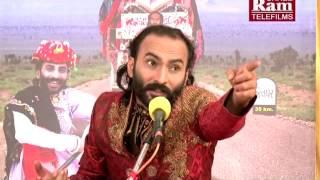 Sairam Dave-Jokes-Aa Bhavma Khotu Nahi @Shri Ram Audio