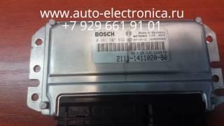Чип тюнинг ВАЗ 2115, удалить катализатор, отключение второго датчика кислорода