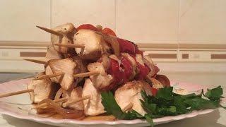 Шашлычки на шпажках из филе курицы, с шампиньонами и овощами