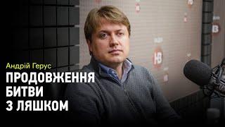 Бійка з Ляшком, вугілля з Росії та Роттердам+. Інтерв'ю з Андрієм Герусом thumbnail