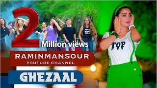 "Ghezaal Enayat ""Miyayam"" NEW AFGHAN SONG 2019""غزال عنایت ""میایم Гизол иноят"