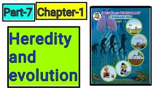 Heredity and evolution (अनुवांशिकता और उत्क्रांति) science class 10th new syllabus. Part-7