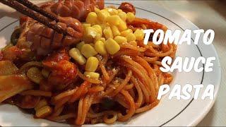 [토마토 파스타] 간단하게 휘리릭 토마토파스타 | 손님…