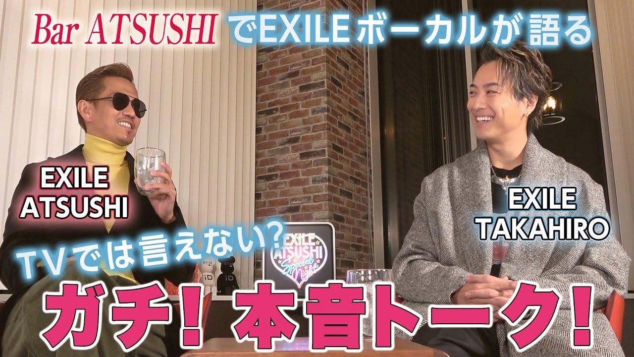 Exile takahiro インスタ