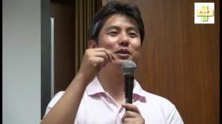 内海聡医師講演会 栄養・社会毒 PICKUP