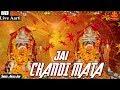 Live Om Jai Chandi Mata Aarti जय च ड म त Anjali Jain Latest Full HD Jai Chandi Mata mp3