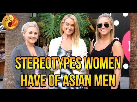 What Stereotypes Do American Women Have Of Asian Men AMWF? 美国女生对亚裔男生有哪些偏见?한국 남성 의 고정 관념 미국 여성 유무