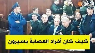 أفراد العصابة يكشفون كيف كانوا يسيرون الجزائر
