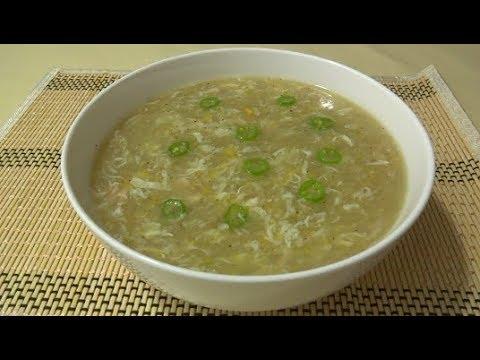 Weight Loss Chicken Soup سوپ گوشت مرغ و جواری
