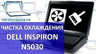 видео Ремонт ноутбуков Ремонт ноутбуков Dell в Санкт-Петербурге