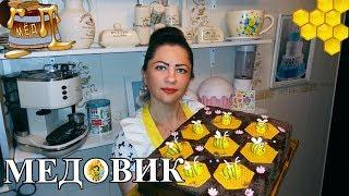 Рецепт  вкусного медовика и нежного крема. Торт медовик, украшенный пчелками/ The honey cake. Recipe
