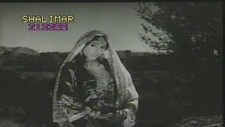 Yousuf Khan Sherbano - Khuwala Mey Rasha Da Khanda