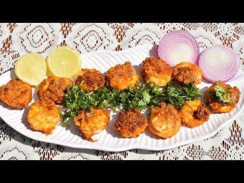 Prawns Fry Restaurant Style Recipe| Kurkurit Kolambi | Crispy Prawns Fry | Spicy Kolambi Fry |