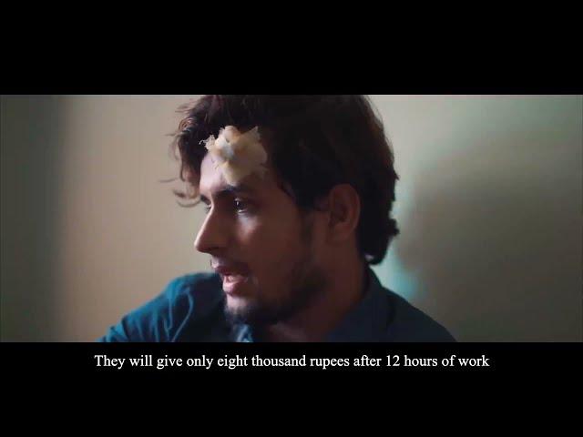 Mard ka Dard - Gay Themed Movie Hindi - English Subtitles