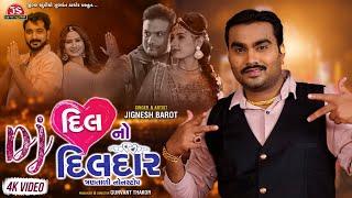 Download DJ Dil No Dildar - Jignesh Barot - NonStop Album - Video - Jigar Studio