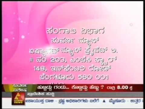 Shilpa Reddy on Suvarna TV - Sangaati - 26May2009