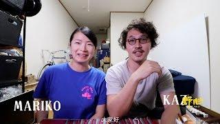 Be Wild  | Chinese TV program interview