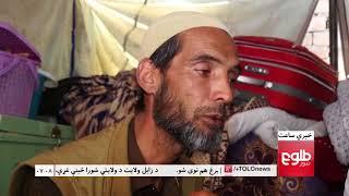 LEMAR News 18 August 2017 / د لمر خبرونه ۱۳۹۶ د زمری ۲۷