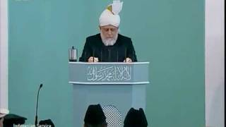 Indonesian Friday Sermon 15 July 2011, Significance of hospitality, Islam Ahmadiyah