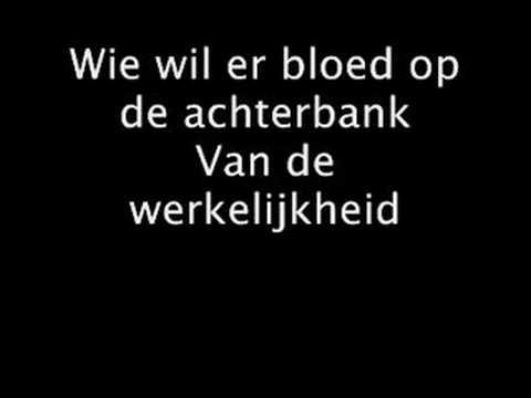 Frank Boeijen - zwart wit + songtekst (lyrics)