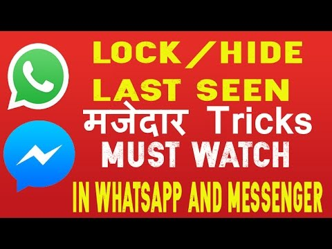 Lock/Hide your Last seen on Whatsapp and Messenger | Unseen App use for  fake your Lase seen