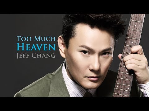 Too Much Heaven - Jeff Chang (Cover Bee Gees) - Lyrics/แปลไทย