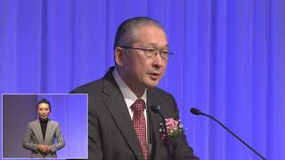 民進党2018年度定期大会 来賓挨拶 神津連合会長 2018年2月4日
