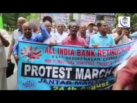 AIBRAF Protest : Retired Bank employees protest at Delhi's Jantar Mantar to press for demands